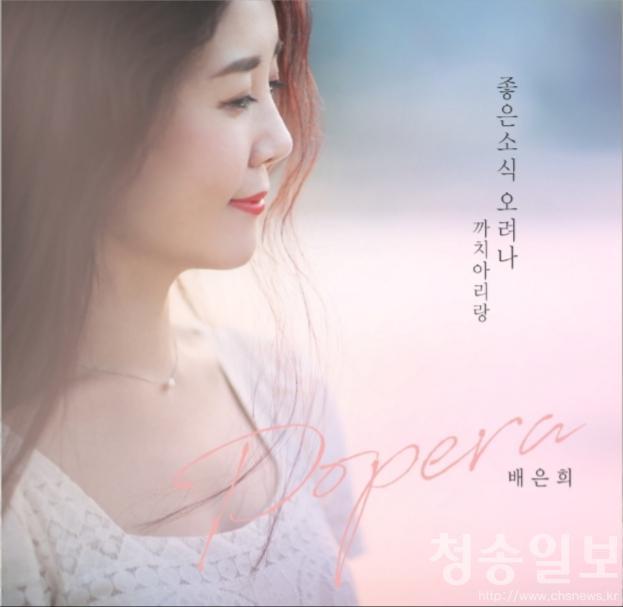 사본 -2집 싱글앨범 까치아리랑 표지모습.jpg