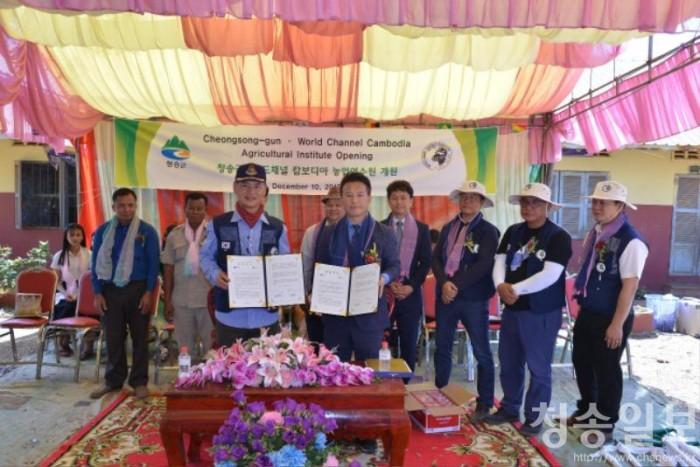 191217보도자료(청송군, NGO 월드채널과 캄보디아 농업연수원 개원) (2).JPG