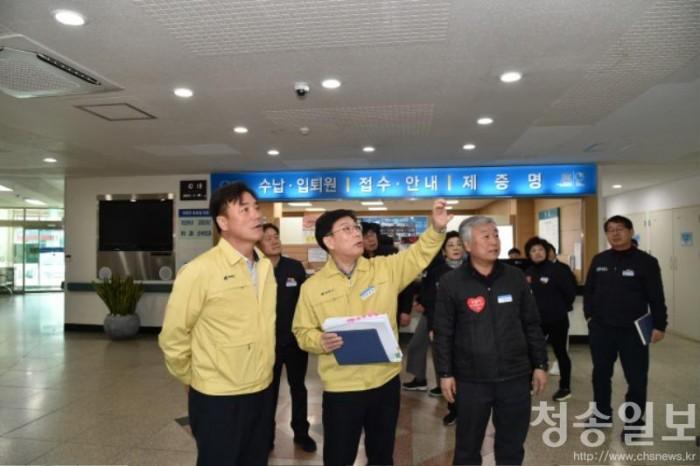 200217보도자료(윤경희 청송군수, 코로나19 대비 현장근무자 격려) (4).JPG