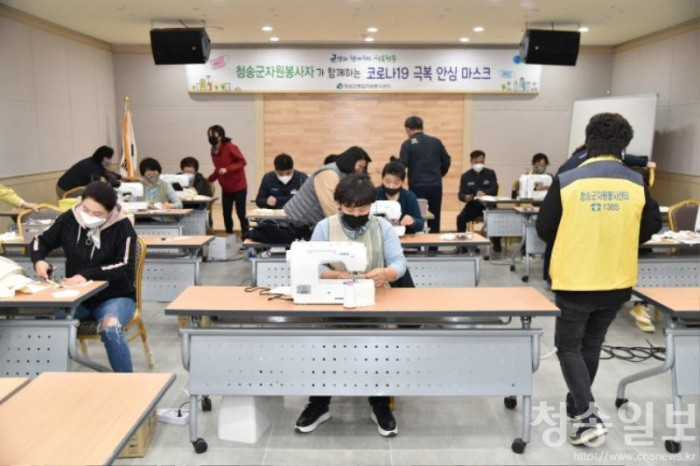 200324보도자료(청송군, 자원봉사자들 필터 교체형 면 마스크 제작에 구슬땀) (1).JPG