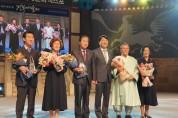 조용하 청송문화원장, 경북문화상 문화부문 수상