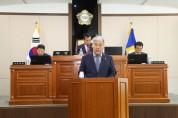 현시학 청송군의회 부의장, 청송사과 발전위한 정책 세분화 촉구