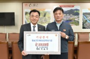 ㈜오빌이앤씨 이승우 대표, (재)청송군인재육성장학회 장학금 100만원 기탁