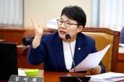 임이자 의원, 청송 면봉산 풍력발전 재검토 강력 촉구