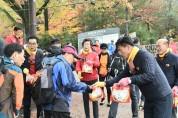 청송군, 서울 청계산서 청송사과 홍보 마케팅 행사 가져