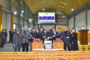 청송군, 농산물공판장에서 새해 첫경매 시동