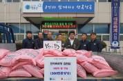 청송 안덕육묘장 김완섭 대표, 사랑의 쌀 1000kg 전달