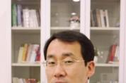 【시론】국가적 재난을 진영논리로 바라봐서는 안 된다