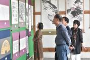 (전시) 제25회 청송군 서화예술 전시회