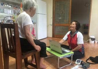청송군, 2019년 지역사회건강조사 시작